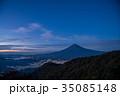 三ツ峠山 富士吉田市 富士山の写真 35085148