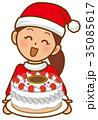 サンタクロース 女性 ベクターのイラスト 35085617