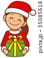 サンタクロース 女性 ベクターのイラスト 35085618
