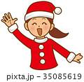 サンタクロース 女性 ベクターのイラスト 35085619