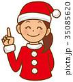 サンタクロース 女性 ベクターのイラスト 35085620