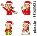 サンタクロース 女性 ベクターのイラスト 35085621