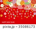 和柄 花 正月のイラスト 35086173