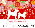 年賀状 和柄 正月のイラスト 35086174