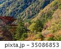 紅葉の三ツ峠山 35086853