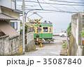 江ノ電 鎌倉高校前駅付近 35087840