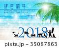 戌 年賀状 謹賀新年のイラスト 35087863