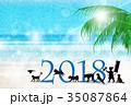 戌 桃太郎 年賀状のイラスト 35087864