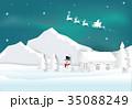 クリスマス 田舎 カントリーサイドのイラスト 35088249