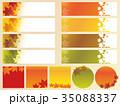 秋のインデックスセット(テキスト無し) 35088337