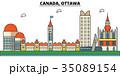 Canada, Ottawa. City skyline architecture 35089154