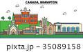 Canada, Brampton. City skyline architecture 35089158