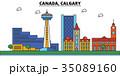 Canada, Calgary. City skyline architecture 35089160