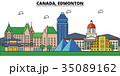 Canada, Edmonton. City skyline architecture 35089162
