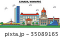 Canada, Winnipeg. City skyline architecture 35089165