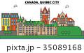 Canada, Quebec City. City skyline architecture 35089168