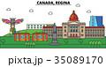 Canada, Regina. City skyline architecture 35089170