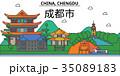 China, Chengdu. City skyline architecture 35089183