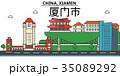 China, Xiamen. City skyline architecture 35089292