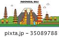 インドネシア バリ ビルのイラスト 35089788
