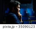 劇団 オーディション 35090123