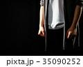 劇団 舞台 35090252