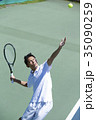 テニスをする男性 35090259