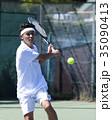 テニスをする男性 35090413