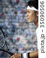 テニスをする男性 35090506