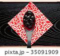 黒豆 レンゲ 煮豆 ワンスプーン マメ 35091909