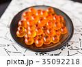 イクラ 豆皿 35092218