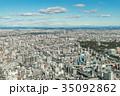 【愛知県】名古屋の都市風景 35092862