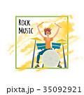 ドラマー ドラム ベクトルのイラスト 35092921
