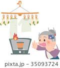 人物 女性 おばあさんのイラスト 35093724