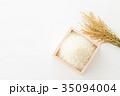 米 白米 コシヒカリの写真 35094004