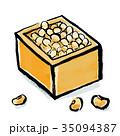 筆描き 節分 豆まき 35094387