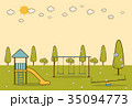 playground in a city park 35094773
