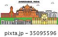 Ahmedabad, India, asian. City skyline 35095596