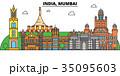 India, Mumbai, Hinduism. City skyline 35095603