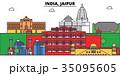 India, Jaipur, Hinduism. City skyline 35095605