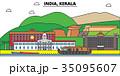 India, Kerala, Hinduism. City skyline 35095607
