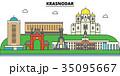 Russia, Kransodar. City skyline, architecture 35095667