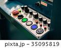 工場の運転スイッチ、起動スイッチ、非常停止ボタン 35095819