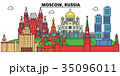 Russia, Moscow. City skyline, architecture 35096011