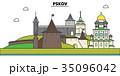 Russia, Pskov. City skyline, architecture 35096042