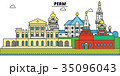 Russia, Perm. City skyline, architecture 35096043