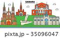 Russia, Samara. City skyline, architecture 35096047