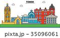 Russia, Tomsk. City skyline, architecture 35096061