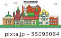 Russia, Volgograd. City skyline, architecture 35096064