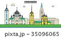Russia, Voronezh. City skyline, architecture 35096065